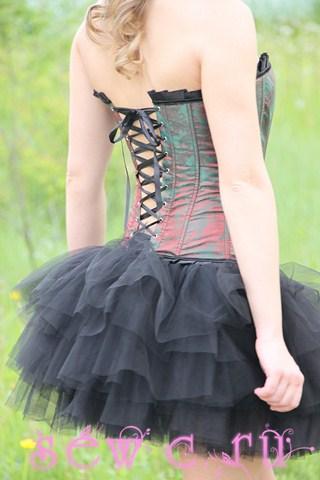 Купить юбку для танцев доставка