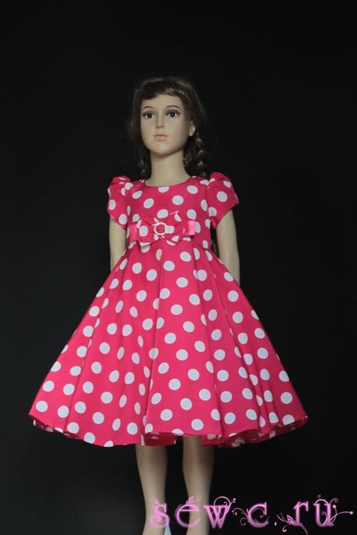 Платье Ретро Для Девочек Купить