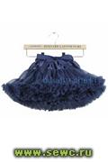 Суперпышная юбка американка Pettiskirt темно-синяя, 5-8, 8-10 лет.