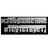"""Корсет """"Шнуровка"""", цв. черный, р. XL."""