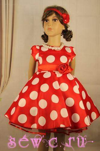 453e7514123 Платье атласное красное в белый горох