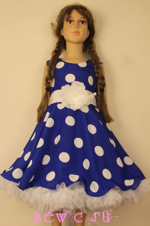 b5a4450894a Платье стиляги детское с белым подъюбником