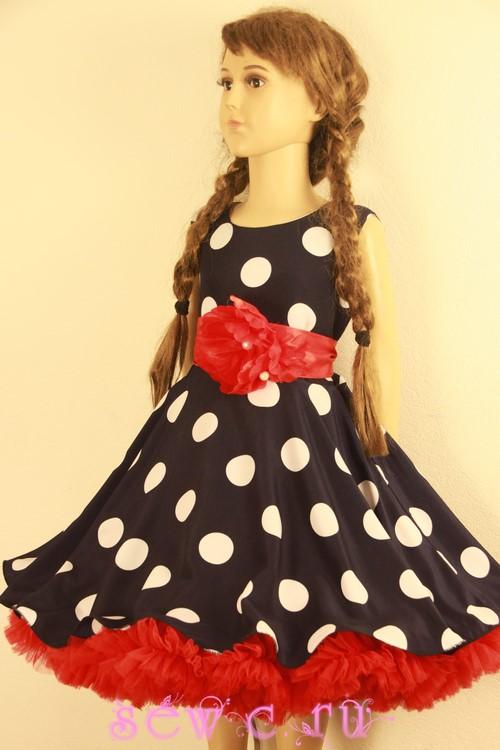 7f59a55d613 Платье стиляги детское с красным подъюбником