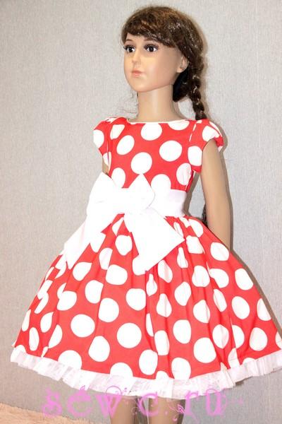 a7ae67e306e Платье стиляги для девочки